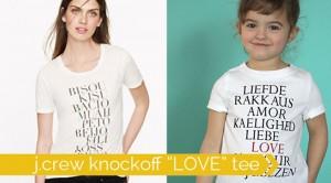 http://www.itsalwaysautumn.com/wp-content/uploads/2015/01/love-tee-jcrew-knockoff-valentines-easy-DIY-shirt-300x166.jpg